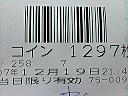 200712192142000.jpg