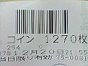 200712202156000.jpg