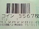 200712222250000.jpg