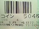 200801042243000.jpg