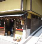 aso_kurokawa1.jpg