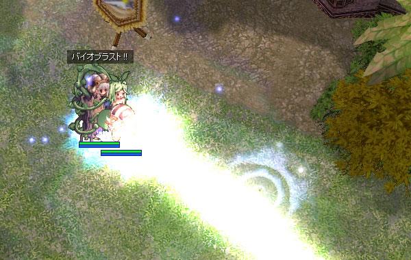 200706102.jpg