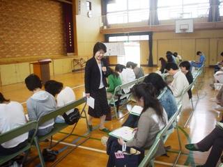 粉浜PTA 036blog
