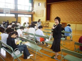 粉浜PTA 032blog