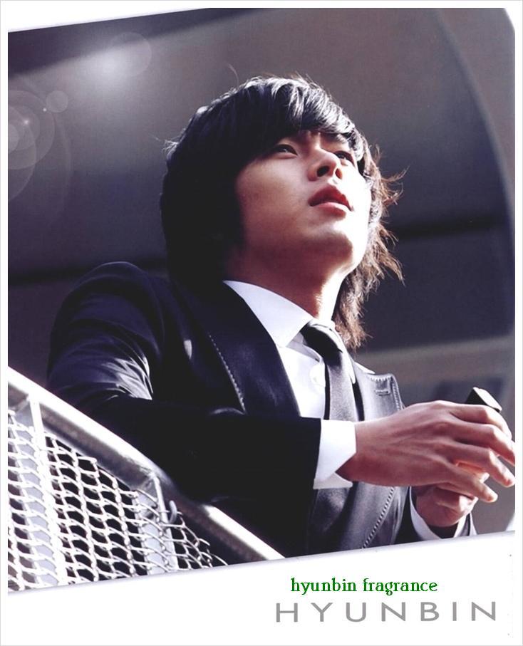1194485778_npe4e_hyunbinfan_20071219181822.jpg