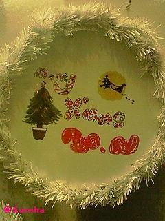 亮くんクリスマスメッセージ2007