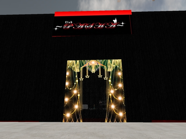 secondlife-postcard3.jpg