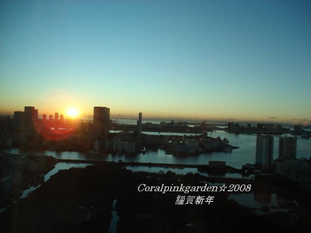 2008.1.1謹賀新年