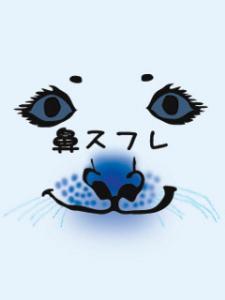 hanasuhure240x320.jpg