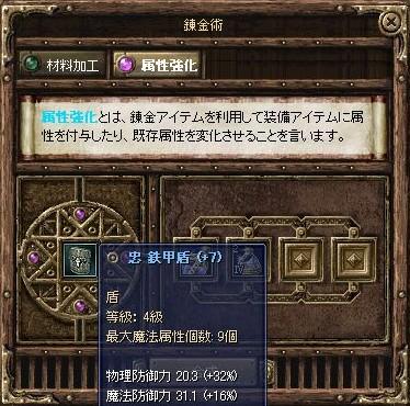 +7→+8