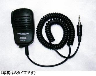 UM700