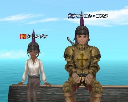 マヌさんと20060917