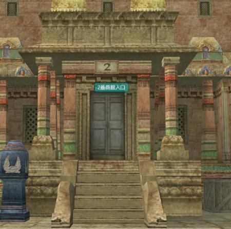 カリカ2番商館
