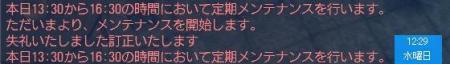 先走り20060927.JPG