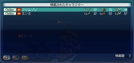 わたしたちの海.JPG