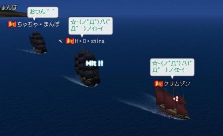 ワイワイ海事F.JPG