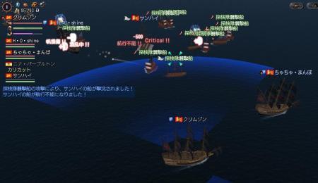 ワイワイ海事I.JPG