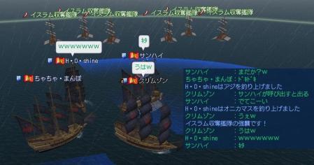 ワイワイ海事J.JPG