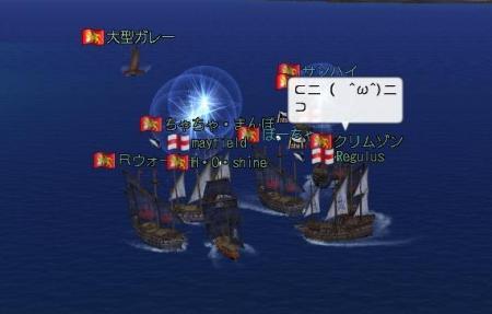 大海戦20061006B.JPG
