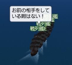 逃げたフランソア2.JPG