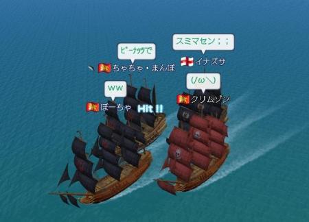 狩り1022a.JPG