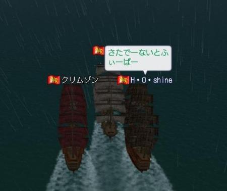 狩り1028a.JPG