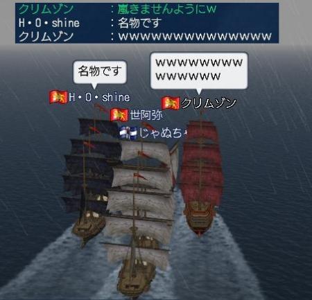 狩り1029a.JPG