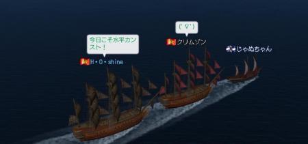狩り1030b.JPG