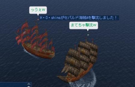 狩り1030g.JPG