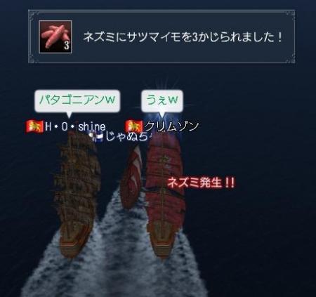 狩り1030j.JPG