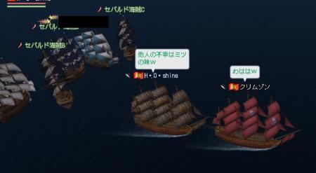 狩り1030k.JPG