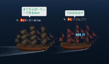 狩り1030l.JPG