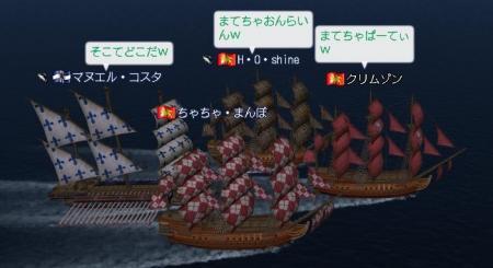 狩り20061104d.JPG
