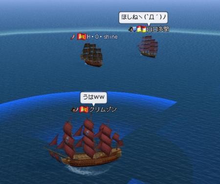 海賊だ20061104.JPG