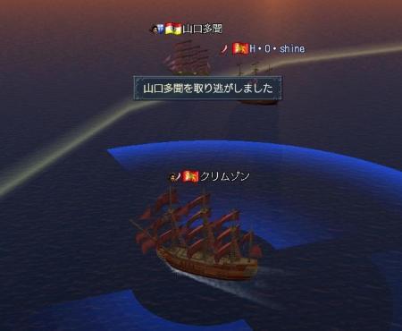 海賊だ20061104b.JPG