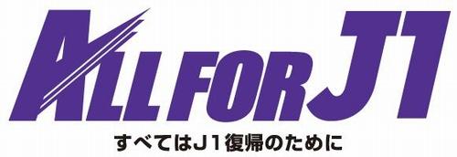 2008チームスローガン