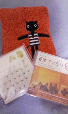 かわいいカレンダーとタオル
