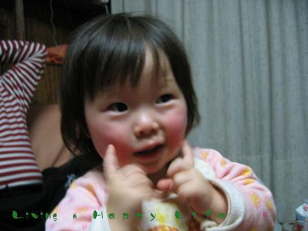 1歳6ヶ月で~す