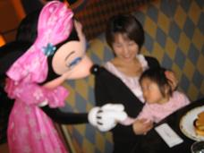 ミニー握手
