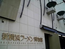 DVC00160_M.jpg