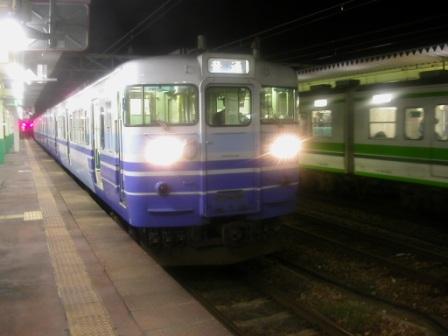 20071122223204.jpg