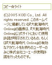 20061005174343.jpg