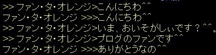 20061029084823.jpg