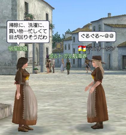 20061030123213.jpg