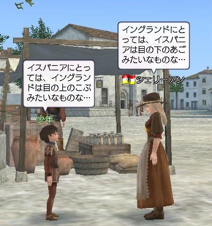 20061030123248.jpg