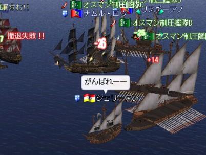 20061218195443.jpg