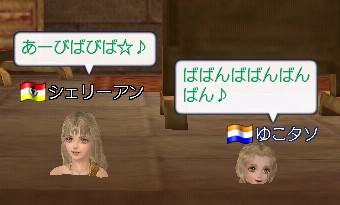 20061219055439.jpg