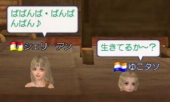 20061219055902.jpg
