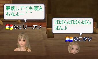 20061219055949.jpg