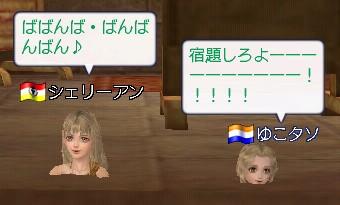 20061219060006.jpg